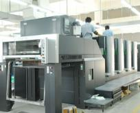 Heidelberg 4-color printing machine
