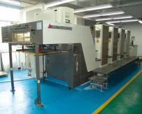 Mitsubishi 4-color printing machine