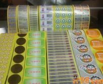 Stickers printing, Labels printing