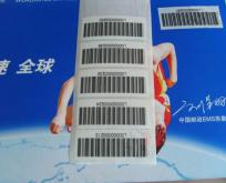 Barcode Serial No sticker, adhesive label printing