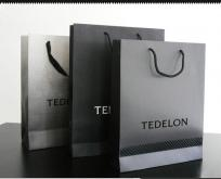 OEM / ODM Customized paper shopping bags